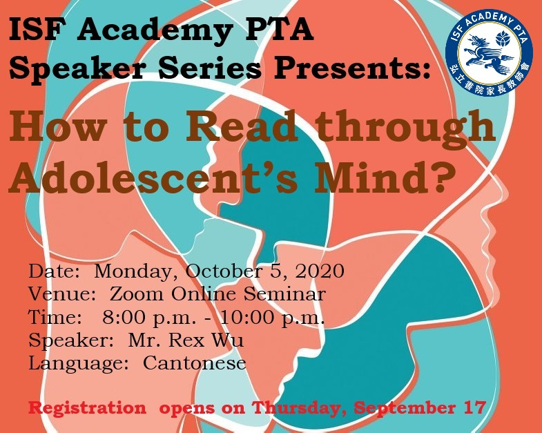 How to Read through Adolescent's Mind?
