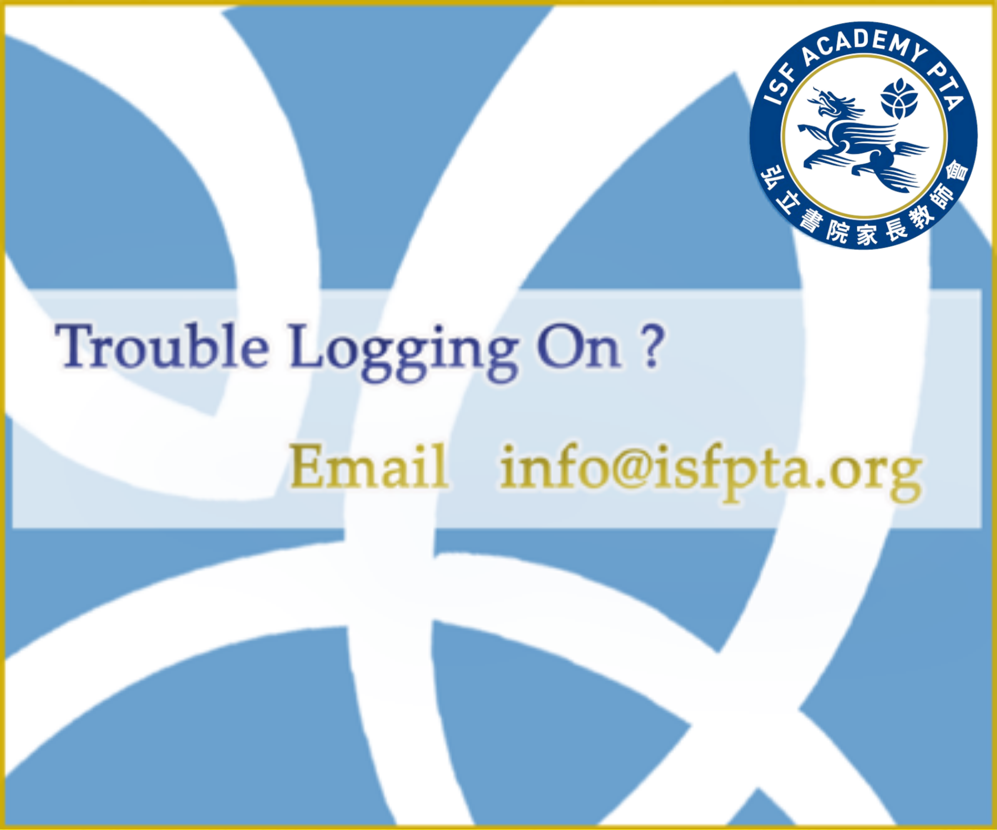Trouble Logging On ENG