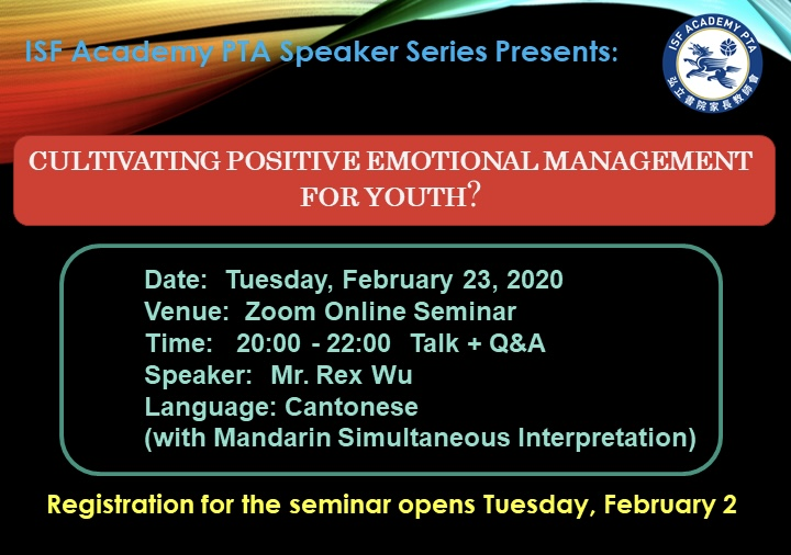 Cultivating Positive Emotional Management for Youth