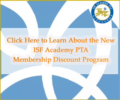 ISF Academy PTA Membership Discounts