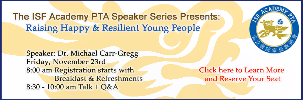 18-19 Speaker Series : Raising Happy & Resilient Young People